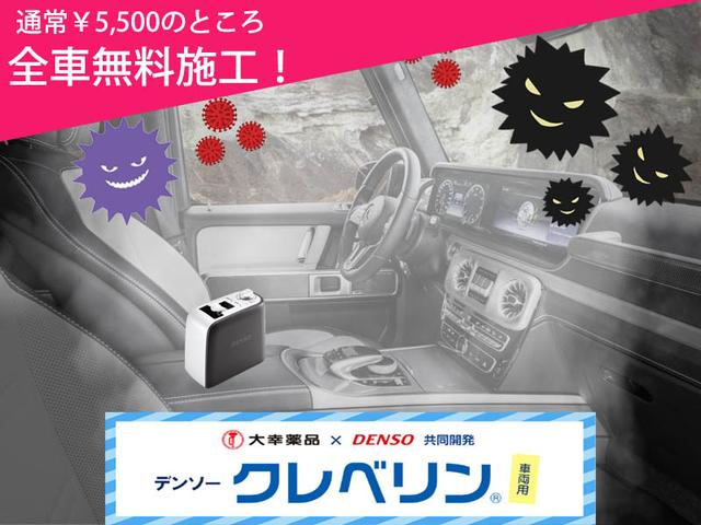 C200AVGセーフティ/ベーシックPKG自動追従&駐車(3枚目)