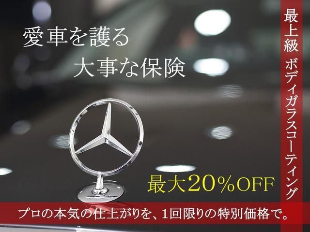 C200AVGセーフティ/ベーシックPKG自動追従&駐車(6枚目)