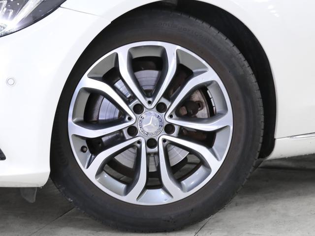 C200AVGセーフティ/ベーシックPKG自動追従&駐車(13枚目)