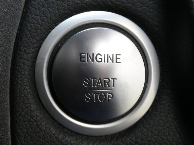 C200AVGセーフティ/ベーシックPKG自動追従&駐車(21枚目)