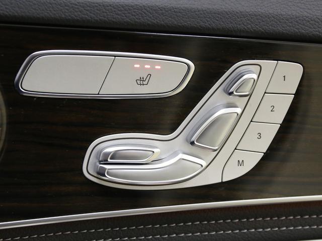 C200AVGセーフティ/ベーシックPKG自動追従&駐車(22枚目)