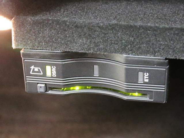 C200AVGセーフティ/ベーシックPKG自動追従&駐車(29枚目)