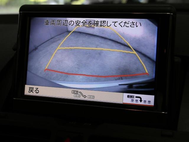 C250ワゴン エレガンス クルコン純正ナビHIDライト(21枚目)