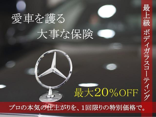 C250CGI BE ワゴンAVG中期型AMGスポーツP黒革(7枚目)
