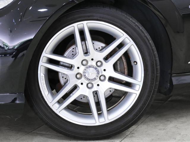 C250CGI BE ワゴンAVG中期型AMGスポーツP黒革(14枚目)
