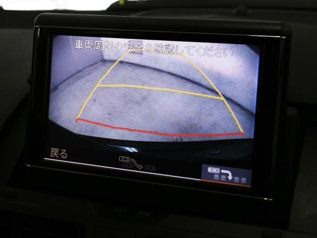 C250CGI BE ワゴンAVG中期型AMGスポーツP黒革(21枚目)