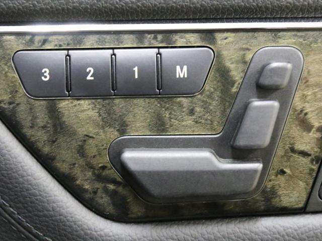 C250CGI BE ワゴンAVG中期型AMGスポーツP黒革(22枚目)