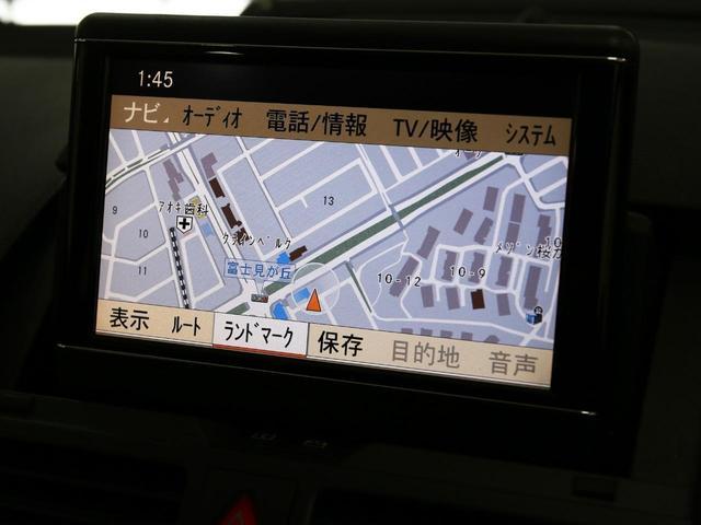 C200CGI BEワゴンターボE/G中期型パワーシートTV(17枚目)