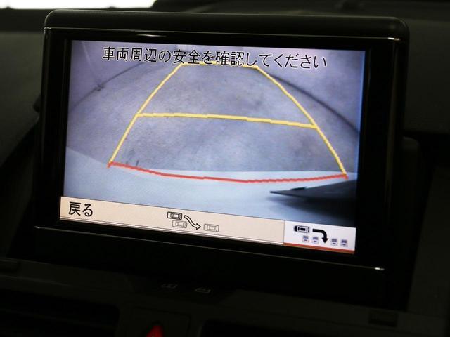 C200CGI BEワゴンターボE/G中期型パワーシートTV(18枚目)