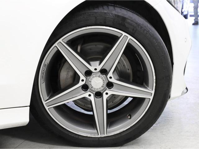 C200ワゴンスポーツ本革仕様セーフティ自動追従&駐車1オナ(11枚目)