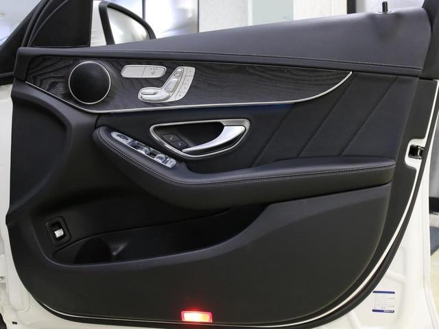 C200ワゴンスポーツ本革仕様セーフティ自動追従&駐車1オナ(16枚目)