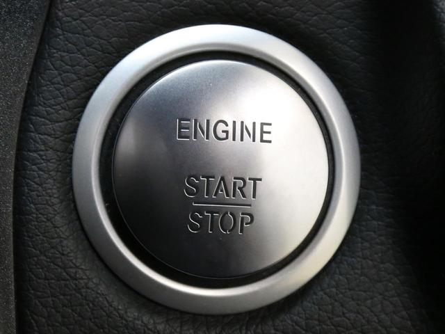 C200ワゴンスポーツ本革仕様セーフティ自動追従&駐車1オナ(20枚目)