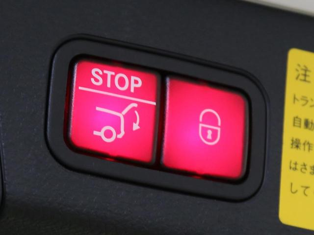 C200ワゴンスポーツ本革仕様セーフティ自動追従&駐車1オナ(22枚目)