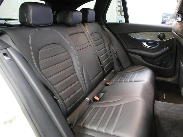 C200ワゴンスポーツ本革仕様セーフティ自動追従&駐車1オナ(24枚目)