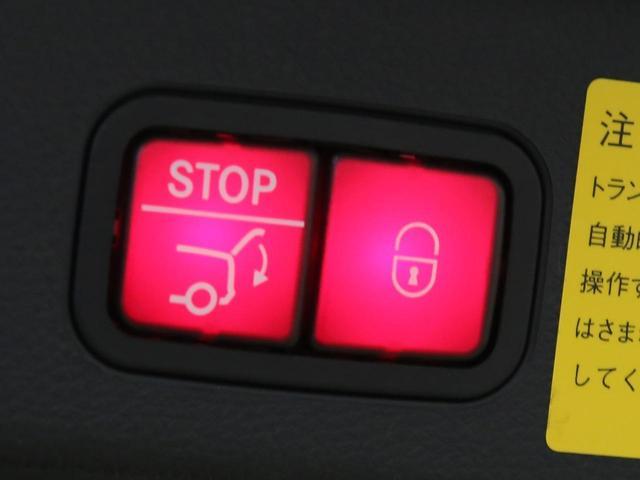 C180T AVG セーフティP自動追従&駐車オートテール(22枚目)