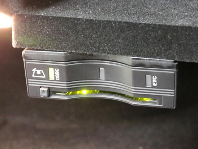C180T AVG セーフティP自動追従&駐車オートテール(27枚目)
