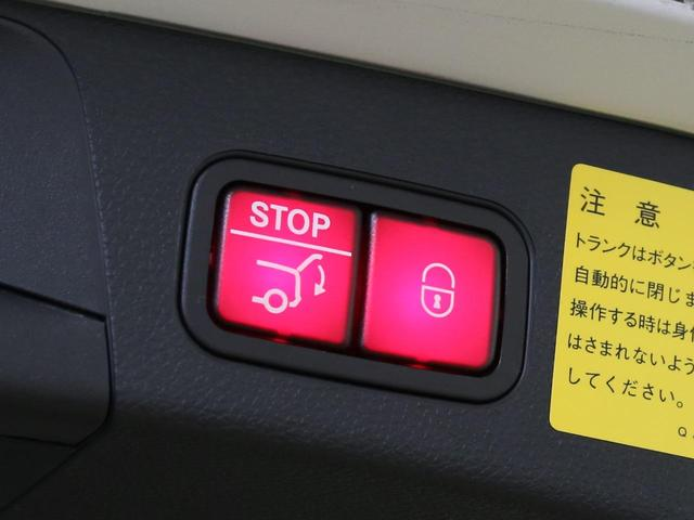 C180ワゴンAVGセーフティP衝突軽減メモリシートBT接続(22枚目)
