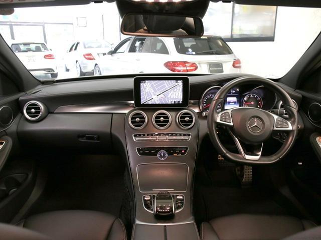 C200ワゴンスポーツセーフティP自動追従&駐車エアサス黒革(12枚目)