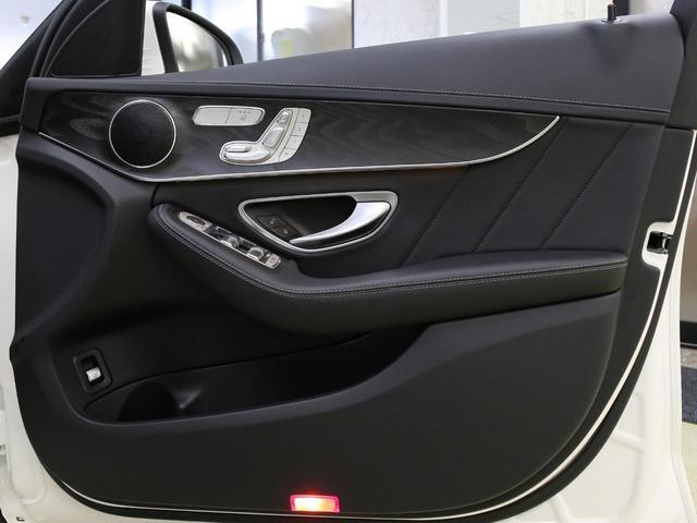C200ワゴンスポーツセーフティP自動追従&駐車エアサス黒革(15枚目)