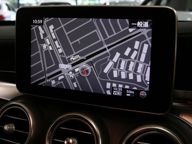 C200ワゴンスポーツセーフティP自動追従&駐車エアサス黒革(16枚目)