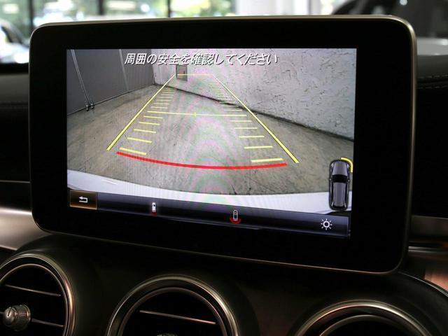 C200ワゴンスポーツセーフティP自動追従&駐車エアサス黒革(17枚目)