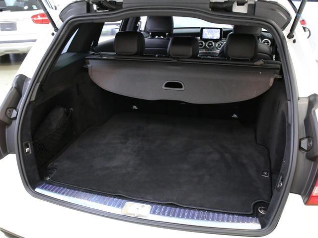 C200ワゴンスポーツセーフティP自動追従&駐車エアサス黒革(23枚目)