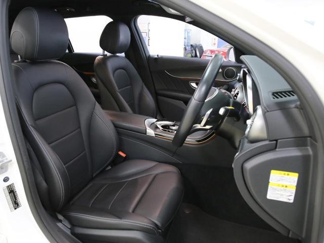 C200ワゴンスポーツセーフティP自動追従&駐車エアサス黒革(25枚目)