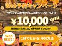 C200CGI BEワゴンターボE/G中期型パワーシートTV(2枚目)