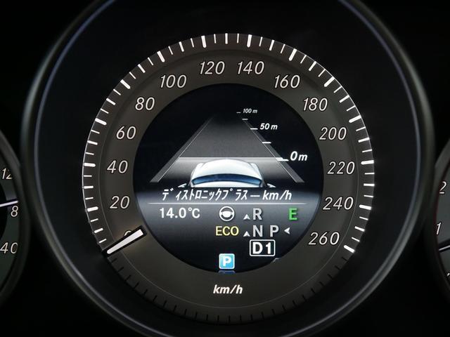 安全な車線変更をサポートするアクティブブラインドスポットアシスト搭載!センサーにてモニタリングし、車線変更時死角内に他車が走行している場合、警告音やブレーキの自動制御にてサポート