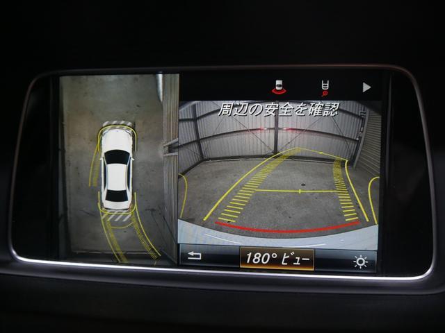 フロントグリル、左右のドアミラー、リアライセンスプレート上方に4つの広角・高解像度カメラを備え、合成処理された周囲の状況をモニターに表示し、車両周囲を俯瞰で直感的に把握できます。