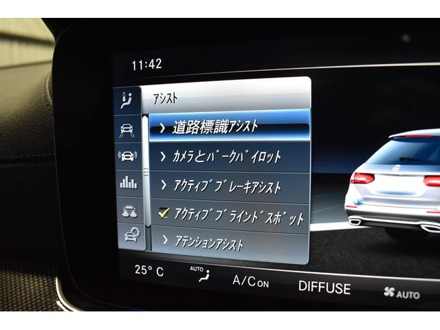 E43W 4M RSP新車保証 9速 茶革パノラマ360カメ(11枚目)