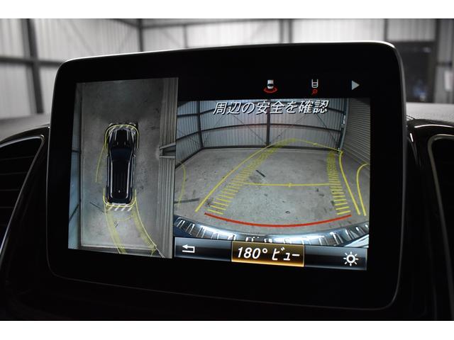 360度カメラシステム搭載!!フロントグリル、左右ドアミラー、リアライセンスプレートに4つの広角・高解像度カメラを備え、合成処理された周囲の状況をモニターに表示し、車両周囲を直感的に把握