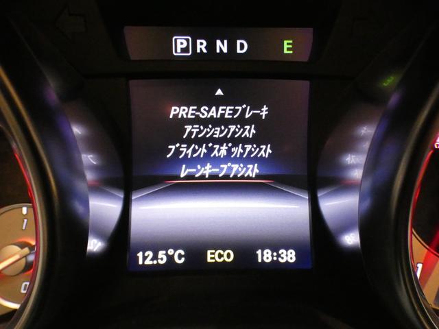SLK200AMGスポRSP キーGO黒革Msky 2年保証(12枚目)