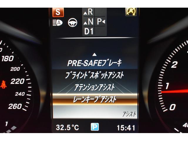 「メルセデスベンツ」「Cクラス」「セダン」「千葉県」の中古車13