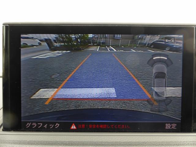 アウディ アウディ A3セダン 1.4TFSI MMIナビ リアカメラ アダプティブクルコン