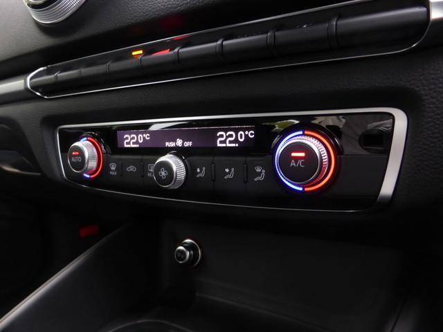 アウディ アウディ A3 スポーツバック1.8TFSIクワトロ LEDライト リアカメ