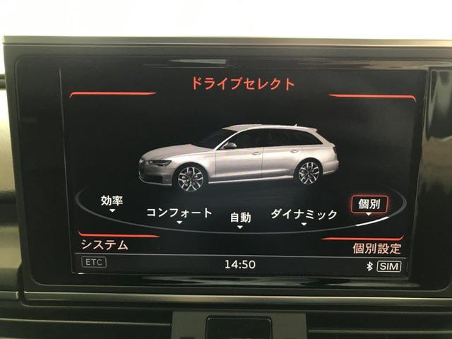 車両設定でドライブシーンに合ったモードを選択できます