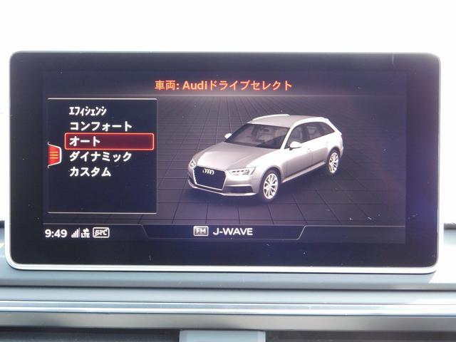 Audiドライブセレクト ドライビングの楽しみをさらに拡げるアウディドライブセレクト。ボタンひとつで走行特性を瞬時に切り替えることができます。
