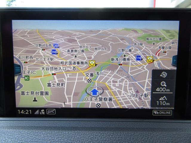 「アウディ」「アウディ A3」「コンパクトカー」「東京都」の中古車10