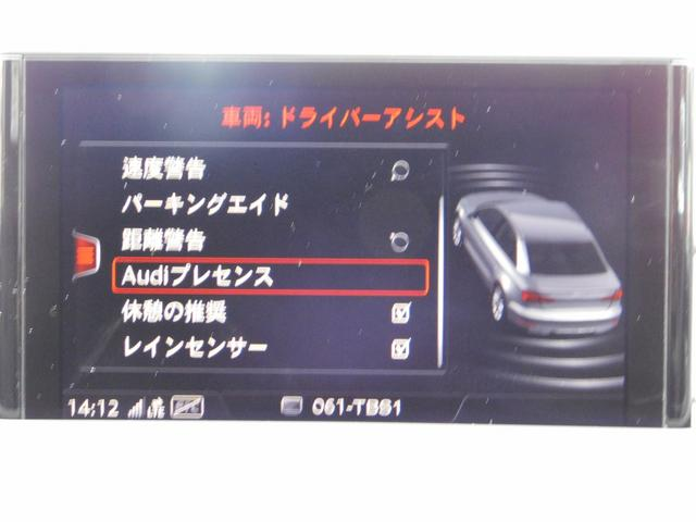 「アウディ」「アウディ A3セダン」「セダン」「千葉県」の中古車29