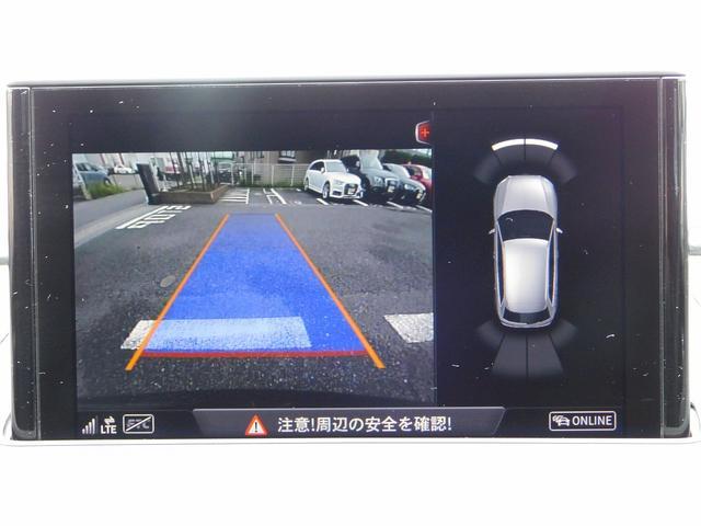 「アウディ」「アウディ A3」「コンパクトカー」「千葉県」の中古車26