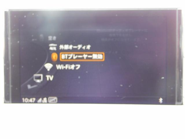 「アウディ」「アウディ A3」「コンパクトカー」「千葉県」の中古車27