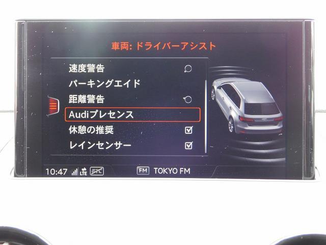 「アウディ」「アウディ A3」「コンパクトカー」「千葉県」の中古車29