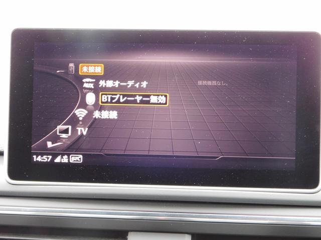 「アウディ」「アウディ A4アバント」「ステーションワゴン」「千葉県」の中古車28
