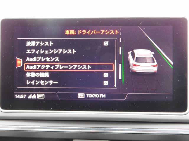 「アウディ」「アウディ A4アバント」「ステーションワゴン」「千葉県」の中古車29