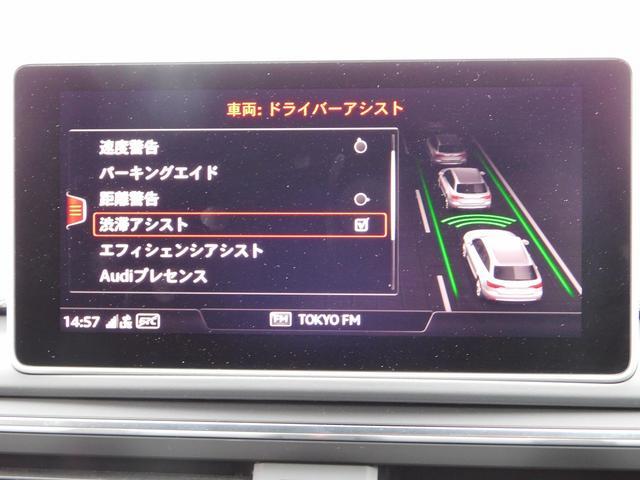 「アウディ」「アウディ A4アバント」「ステーションワゴン」「千葉県」の中古車30