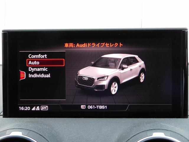 「アウディ」「アウディ Q2」「SUV・クロカン」「千葉県」の中古車18