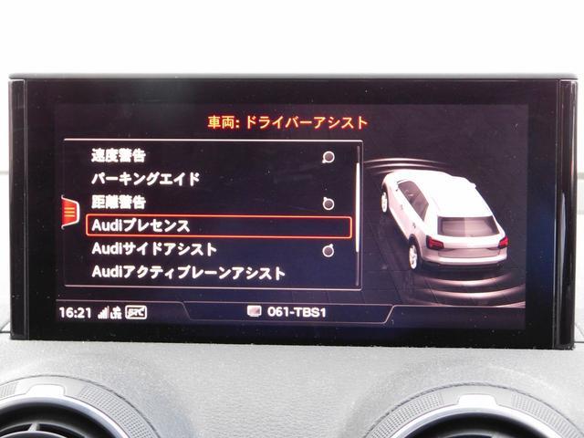 「アウディ」「アウディ Q2」「SUV・クロカン」「千葉県」の中古車20