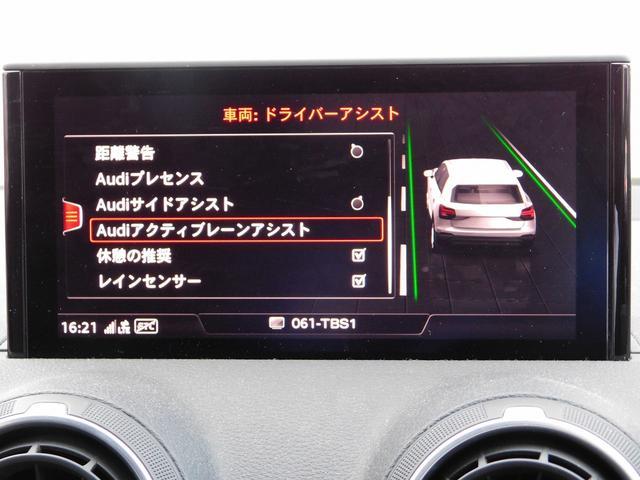 「アウディ」「アウディ Q2」「SUV・クロカン」「千葉県」の中古車21