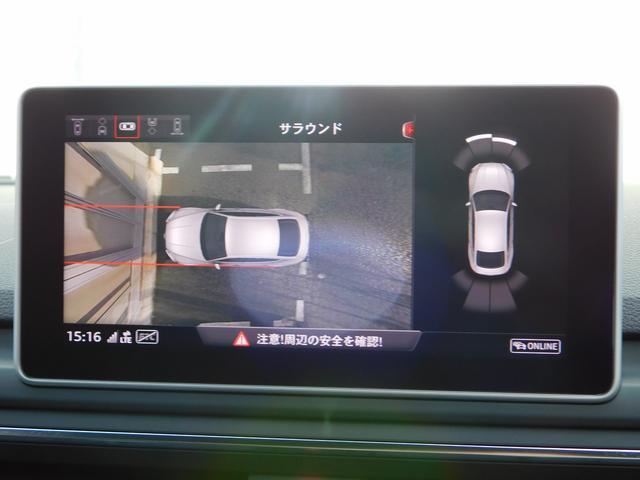 「アウディ」「アウディ S5スポーツバック」「セダン」「千葉県」の中古車29